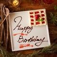 【誕生日・記念日特典】特選サプライズケーキプレゼント♪ネーム入りもOK♪メッセージプレートもご用意しております♪