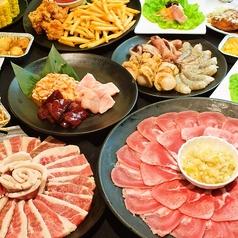 焼肉きんぐ 仙台南小泉店のコース写真