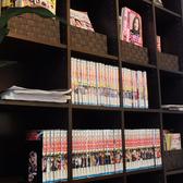グルメ本や漫画など店長おススメの本おいています。お子様向けの絵本も置いています。