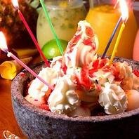 北方での誕生日、記念日におススメ!デザート付きコース
