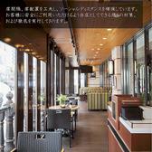 カフェテラス cafe terrace 1952の雰囲気2