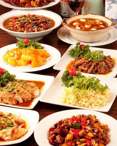 火鍋から代表される本格四川料理はカプサイシンによる発汗作用で美容と健康のにも最適