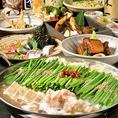コース料理紹介4★【もつ鍋】厳選した国産和牛の小腸と丸腸を使い九州産の野菜にもこだわったあっさり目のもつ鍋です♪