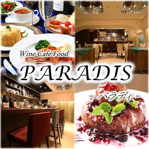 ガッツリ肉と豊富なワインが揃う、本格ルーマニア料理がお手頃価格で食べられるお店♪