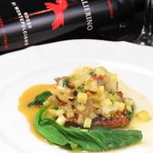 フランス料理 ビストロ ヒマワリのおすすめ料理2