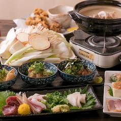 九州州屋のおすすめ料理1