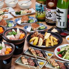 串八珍 茅場町新川店のおすすめ料理1