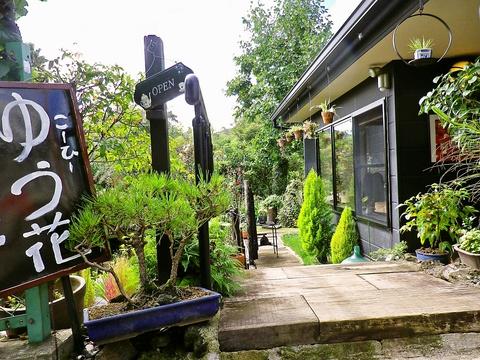 山と緑に囲まれた、癒しの空間。店主こだわりのコーヒーで、ほっと一息ごゆっくり。