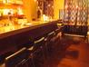 Bar 37 バーサンナナのおすすめポイント2