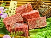 太田精肉店のおすすめ料理2