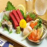 江戸前がってん寿司 大宮東口店のおすすめ料理3