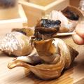料理メニュー写真つぶ貝 焼き