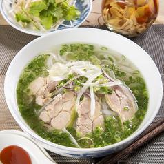 ベトナム料理 ハノイフォーのおすすめ料理1