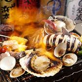 浜焼太郎 川崎仲見世通り店のおすすめ料理2
