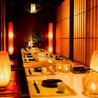 完全個室居酒屋 鳥昌 本店 新橋烏森のおすすめポイント2
