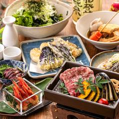 個室居酒屋 九十九 つくも 金沢店のおすすめ料理2