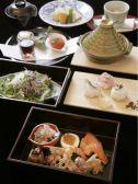 蔵人厨 ねのひ 名古屋駅前店のおすすめ料理2