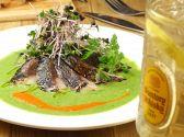 富士屋本店 DINING BAR 渋谷のおすすめ料理2