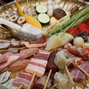 串カツ甲子園 横浜きた西口店のおすすめ料理1