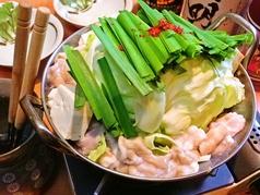 えびす 秋田 炭火炙り家のおすすめ料理1