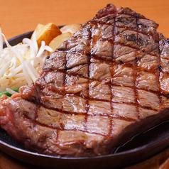 BBQ KITCHEN 東京ミートレア南大沢本店のおすすめ料理1