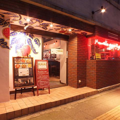 関内駅にNewOpen!京都から初出店の絶品グラタン&デリカ♪ランチ、デート、女子会に♪