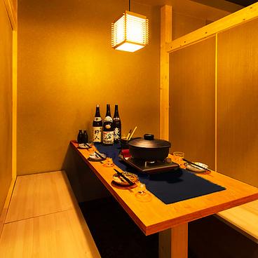完全個室・創作和食 海舟 日本橋三越前本店の雰囲気1