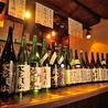 和食と肉料理 仁吉庵 仙台のおすすめポイント3