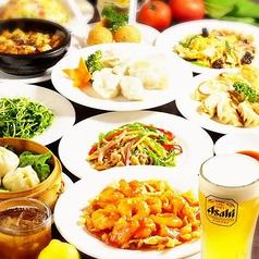 本格中華 台湾餃子店 曙橋店のコース写真