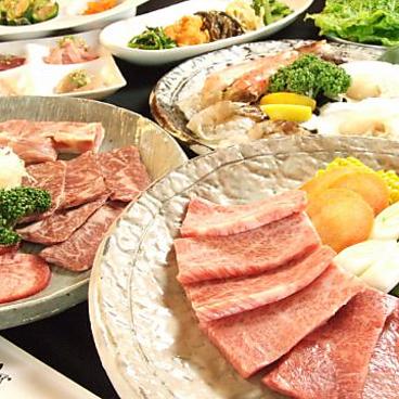 三千浦のおすすめ料理1