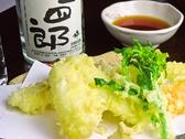 姿すし 三四郎のおすすめ料理2
