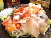 虎太郎 石橋のおすすめ料理2