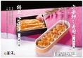 テイクアウトメニューあり♪穴子重や穴子寿司はお持ち帰りも出来ます。お土産にも大変人気のメニューです!