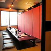 小樽食堂 浜松丸塚店の雰囲気2