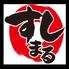 すしまる 函館七重浜店のロゴ