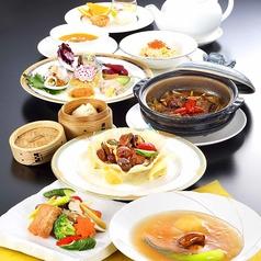 重慶飯店 岡山店のおすすめ料理1