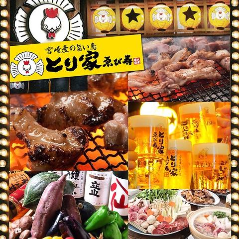 ●とにかく安くて旨い!!超絶お得な飲放付コースは3500円(税込)~♪各種宴会に◎