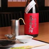 日本酒 酒蔵直送 蔵人舞姫のおすすめ料理2
