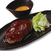 キタノイチバ 大山北口駅前店のおすすめ料理3