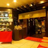 ごまそば処 八雲 札幌国際ビル店の雰囲気3