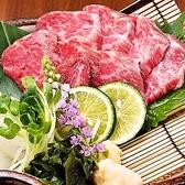 南土酒彩 居酒屋ばかいき 千葉店のおすすめ料理3