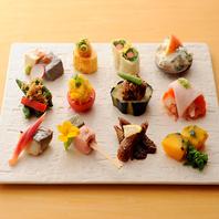 京都食材にこだわった手作りおばんざい