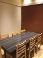 ゆったり座れる自慢の個室。18名様まで対応可能