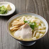 名古屋手羽先 きんしゃち酒場 金沢駅西店のおすすめ料理3