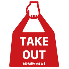 ミートボーイニューヨーク MEAT BOY N.Y 横浜駅前店のおすすめテイクアウト1
