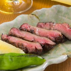 牛たんと日本酒のお店 牛のとりこのおすすめ料理1