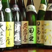 居酒屋 鳥幸 仙台の雰囲気3