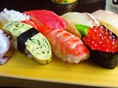 姿すし 三四郎のおすすめ料理3