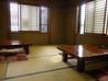 栄寿司 清水区のおすすめポイント3