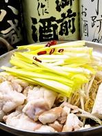 黄ニラもつ鍋!!